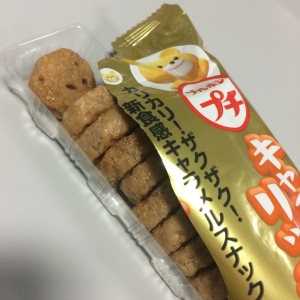 OkashiSeptKyarameritchi
