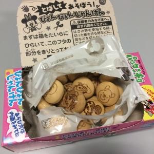 OkashiSeptPakkuncho