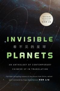 invisibleplanetsken